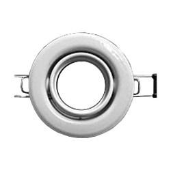 Svietidlo podhľadové výklopné biele pre žiarovku 50mm