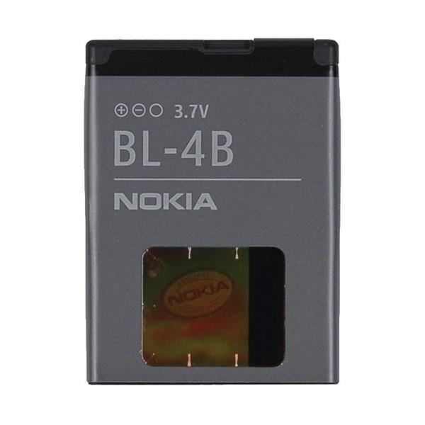 Batéria Nokia BL-4B, 700mAh, Li-Ion (bulk)